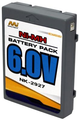 Mi Nimh 6 0v 700mah Rc Rechargeable Battery Suit Toys R
