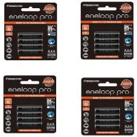 ENELOOP AAA PANASONIC PRO 16 PACK RECHARGEABLE BATTERIES