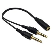 3.5MM AUX AUDIO MIC SPLITTER CABLE HEADPHONE FEMALE TO 2 MALE