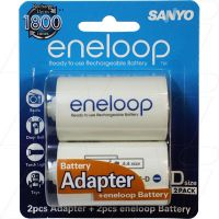 SANYO BC-STG1B-2YM D SIZE ADAPTORS 2XAA RECHARGEABLE BATTERIES
