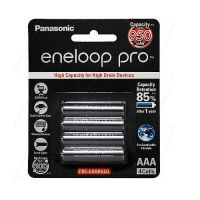 ENELOOP AAA PANASONIC PRO 4 PACK RECHARGEABLE BATTERIES