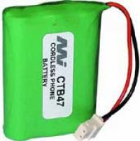 UNIDEN CTB47 REPLACEMENT BATTERY DSS2155 DSS2165