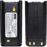 KENWOOD KNB29N AFTERMARKET REPLACEMENT BATTERY
