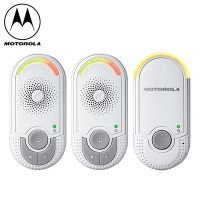 MOTOROLA MBP8-2 DIGITAL AUDIO BABY MONITOR 2 PARENT UNITS