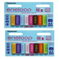 ENELOOP AA TROPICAL COLOUR BATTERY 16 PACK RECHARGEABLE BATTERIE