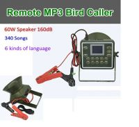HIGH QUALITY ANIMALS SOUNDS 60W 160DB BIRDS VOICE HUNTING CALLER