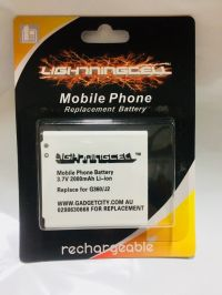 Battery to suit samsung Galaxy core EB-BG360BBE EB-EG360CBC