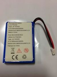 ORICOM SECURE 700 L-ION 1800MAH 3.7V REPLACEMENT BATTERY