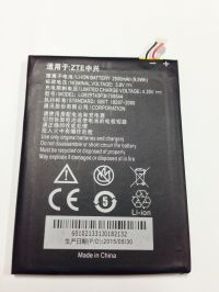 TELSTRA ZTE REPLACEMENT BATTERY SUIT ZTE T83 U956 DAVE 2500MAH